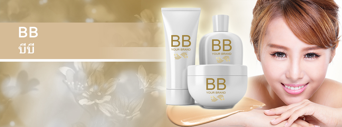 cosmetic-oem-bb-cream