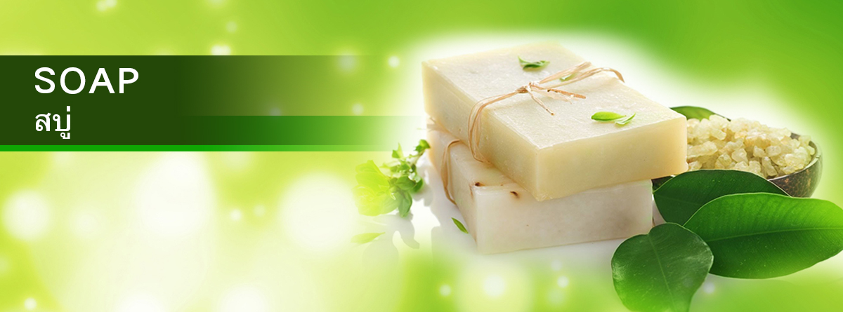cosmetic-oem-soap