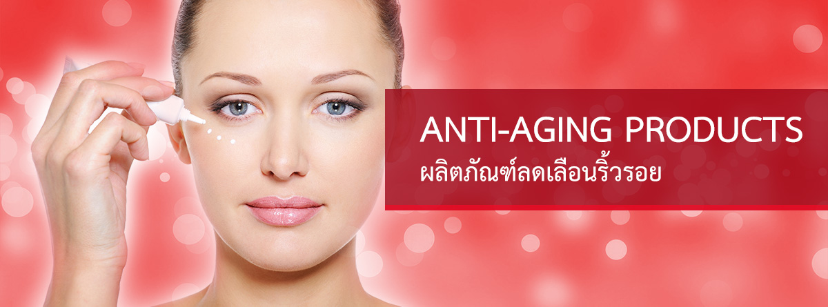 group01_antiaging_banner