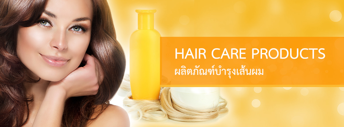 group01_haircare_banner