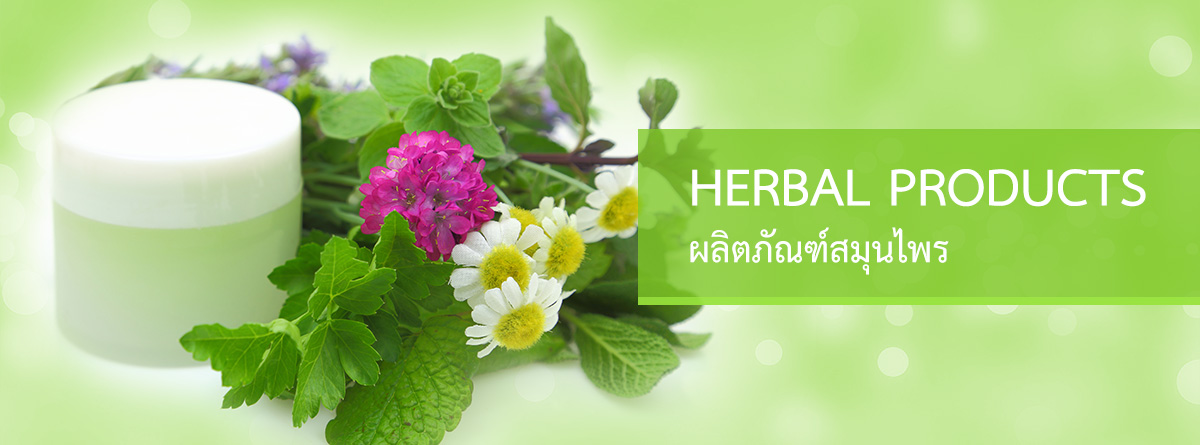 group01_herbal_banner