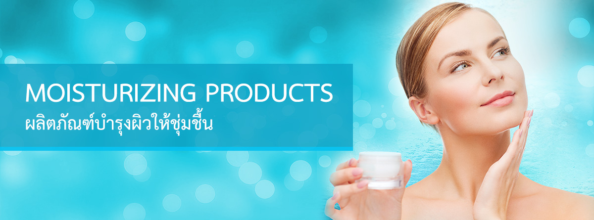 group01_moisturizing_banner