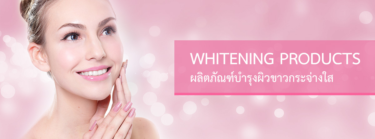 group01_whitening_banner
