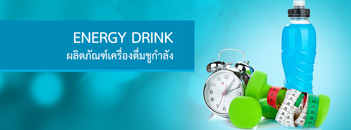 group03_energysrink_banner