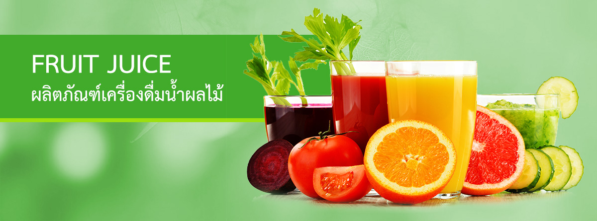 group03_fruitjuice_banner
