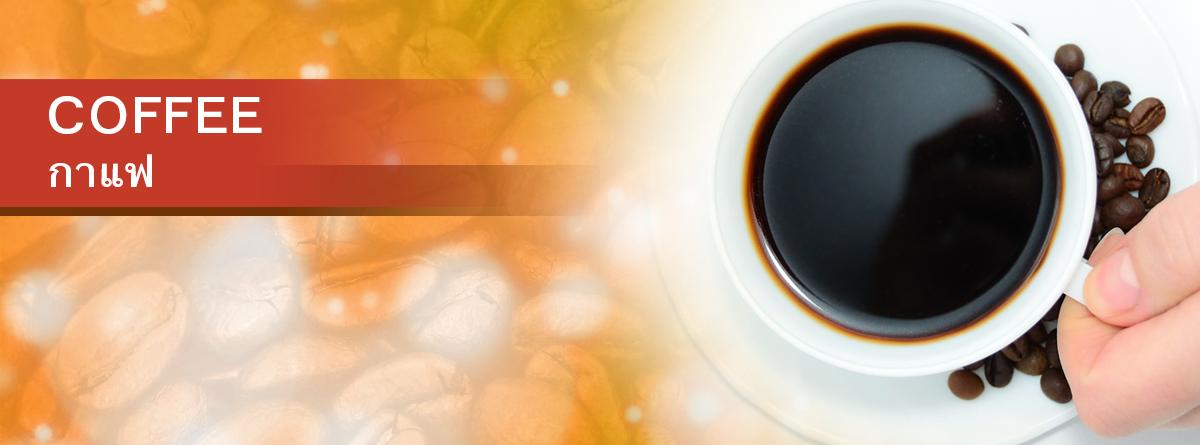 oem-coffee