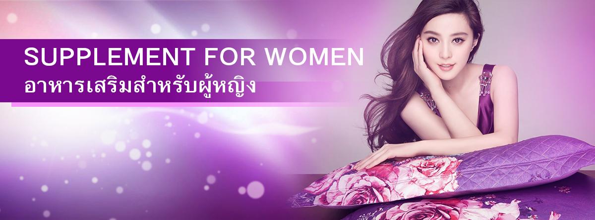 supplement-oem-women